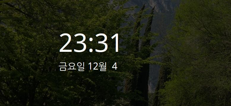 스크린샷, 2015-12-04 23:31:02.png