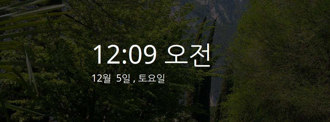 스크린샷, 2015-12-05 00:09:44.png